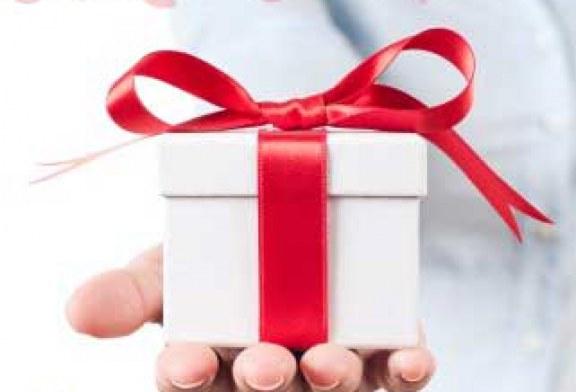هدیه های ویژه برای میلاد پیامبراکرم و امام جعفر صادق